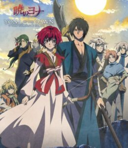 Yona Of The Dawn- Will There be a Season 2?
